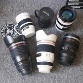 創意禮品鏡頭杯子單反相機水杯潮流個性咖啡杯韓國學生便攜隨手杯