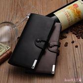 長夾 錢包男皮質長款 男士搭扣錢包商務手拿包韓版潮卡包LB4402【Rose中大尺碼】
