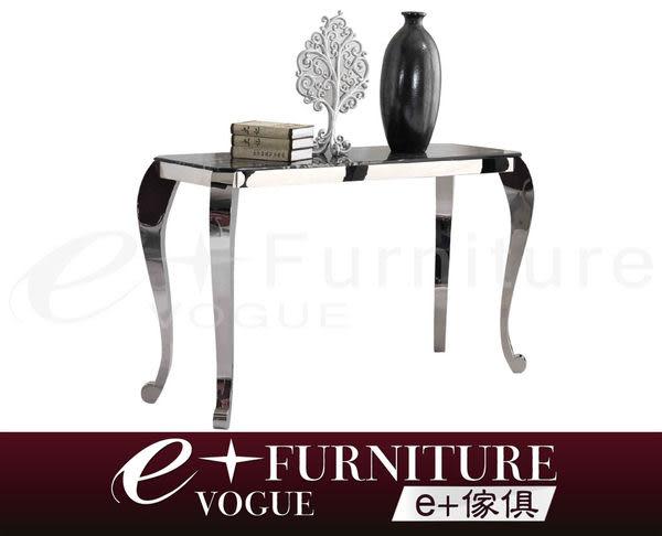 『 e+傢俱 』BF18 尤貝塔 Uberta 時尚簡約天然玉石不鏽鋼玄關櫃