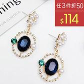 耳環 鍊條 珍珠 彩鑽 寶石 宮廷風 個性 耳釘 耳環【DD1804203】 BOBI  05/24