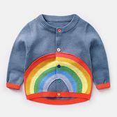 男童針織衫外套開襟 兒童毛衣上衣
