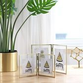 相框北歐金屬電鍍幾何金色輕奢相框創意裝飾擺台ins照片框4 6寸