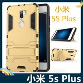 Xiaomi 小米手機 5s Plus 變形盔甲保護套 軟殼 鋼鐵人馬克戰衣 全包帶支架 矽膠套 手機套 手機殼