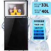 冰箱 黑色復古小冰箱小型一級能效雙門式租房小冰箱家用 第六空間igo