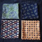 鹿三先生男士西服配飾口袋巾絲質免燙小方巾百搭個性輕熟高級飾品 雙十二全館免運