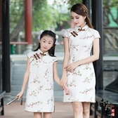 親子母女亞麻旗袍立領短袖連身裙‧復古‧衣閣
