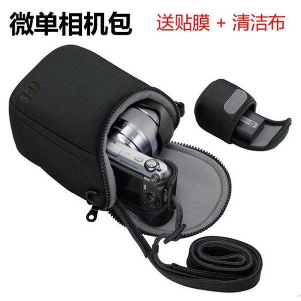 相機皮套 佳能EOSM50M2M3M5 M6 M10M100微單相機包15-45 18-55mm單肩保護套 非凡小鋪