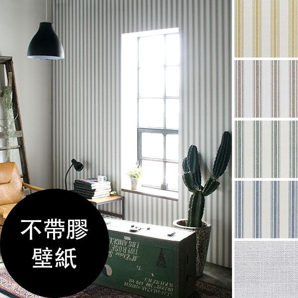 山月【不帶膠壁紙5m起訂】loft風格 條紋 Harelu linen ZC4019 ZC4020 ZC4021 ZC4022 ZC4023
