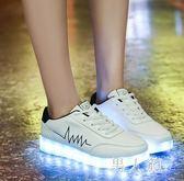 發光鞋情侶款鬼步舞鞋子防水LED燈光鞋熒光鞋 zm6807『男人範』TW