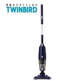 TWINBIRD 吸拖兩用無線吸塵器 藍色 型號TC-H107TW