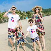 全館83折 親子裝一家三口四口海邊度假休閒韓版母女裙大碼沙灘父子全家套裝