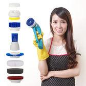 攜帶式一機多用防水清潔機/打蠟機/去角質按摩機(ZY1392) 一人限購兩組【悠樂生活館YOTO】