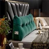 網紅床頭靠枕三角雙人沙發靠背軟包榻榻米可拆洗床靠背【繁星小鎮】