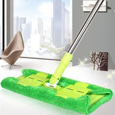 高檔平板拖把 夾布拖把地拖 木地板專用拖把平拖夾毛巾家用-享家生活館 IGO