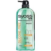 SYOSS 絲蘊 無矽靈修護洗髮乳 750ml