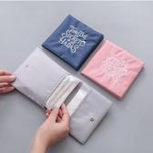 衛生巾收納包雙層大容量月事包m巾包可愛簡約小清新姨媽巾便攜袋 居享優品