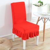 椅子套 彈力椅套餐廳飯店椅套家用椅套罩餐桌椅子套罩 酒店餐椅套