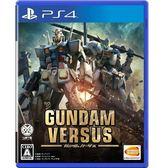 【軟體世界】Sony PS4 鋼彈對決 中文版 GUNDAM VERSUS