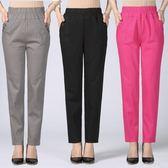 現貨五折 中年女士休閒褲外穿媽媽裝大碼全棉季高腰彈力中老年寬鬆女褲 9-18