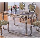 【森可家居】羅登4.6尺法式香檳色長方桌(不含椅) 7JF417-1