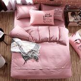 ins簡約四件套全棉純棉床上用品1.8m床被套床單3夏季4三件套第七公社