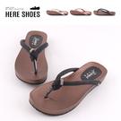 [Here Shoes]1.5cm拖鞋 皮革氣質水鑽 圓頭平底夾腳/人字涼拖鞋 MIT台灣製-AN805