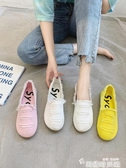 新款夏季平跟單鞋豆豆鞋平底鞋布鞋圓頭小白鞋懶人鞋漁夫鞋女 韓國時尚週