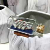 地中海風格玻璃瓶漂流瓶迷你瓶船瓶中船兒童房客廳擺飾禮品裝飾