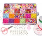 交換禮物-兒童弱視訓練串珠子遠視散光精細訓練弱視孔視力矯正玩具恢復斜視