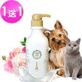 【愛戀花草】 玫瑰精油 白毛亮澤寵物潤絲精 500ML《買一送一/共兩瓶》