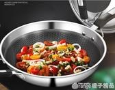 德國304不銹鋼炒鍋無油煙炒菜鍋無涂層不黏鍋電磁爐燃氣家用鍋具  (橙子精品)