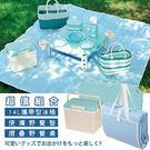 日本Pearl鹿牌-CielCiel日式野餐墊+攜帶式摺疊野餐桌+14L保冷冰桶 (藍色)