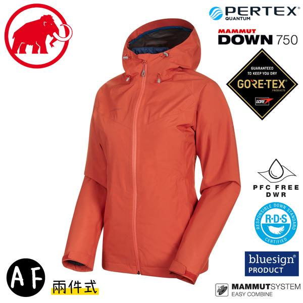 【MAMMUT 女 Convey 3in1 AF Gore-Tex 二件式外套《椒橙/水鴨藍》】1010-27420/衝鋒衣