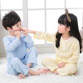 夏季兒童純色棉綢睡衣男童女童春秋家居服套裝長袖綿綢空調服薄款禮物限時八九折