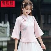 學生唐裝 復古改良旗袍 兩件套民國風 中國風洋裝 套裝 漢服 茶服