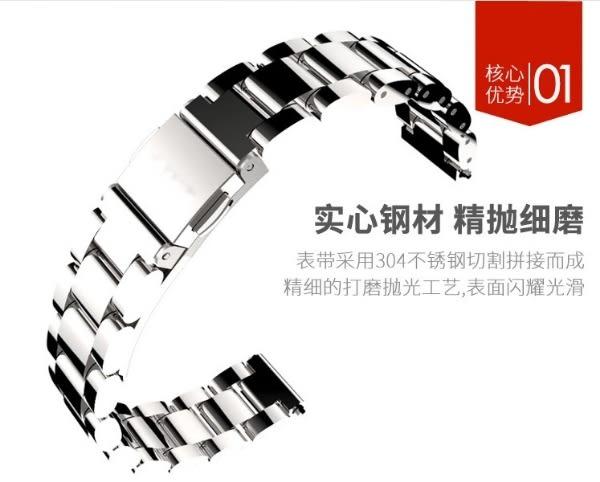 贈保護貼 小米手環3 小米手環4 金屬錶帶 不鏽鋼 實心 三株鋼帶 腕帶 卡扣式 替換帶 運動手錶 錶帶