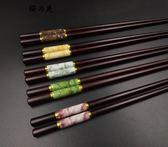 彩頭無蠟天然原木實木高檔紅檀紅木筷子10雙套裝家用防霉防滑餐具【櫻花本鋪】