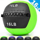 7.2KG舉重量訓練球wall ball負重力16LB軟式藥球復健球實心球不穩定平衡訓練運動器材推薦哪裡買ptt