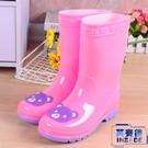 兒童雨鞋男童女童防滑雨靴保暖高筒水靴小孩...