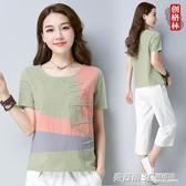 棉麻女裝亞麻上衣短袖T恤夏季拼色文藝小衫大碼女裝夏  英賽爾3