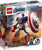 樂高LEGO SUPER HEROES 美國隊長 機甲設備 76168 TOYeGO 玩具e哥