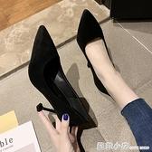 網紅新款尖頭十八細跟黑色職業高跟正裝鞋女百搭貓跟學生單鞋 蘇菲小店