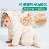 嬰兒連體衣春秋冬裝新生兒衣服加厚男女寶寶哈衣外出抱衣