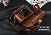相機皮套 相機包XT30 X100F XT3 XT2微單【免運直出】