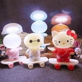 卡通兒童LED檯燈學習護眼閱讀寫字小夜燈 usb大白充電《小師妹》dj78