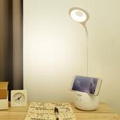 台燈 台燈書桌大學生可充電式宿舍學習臥室創意床頭小學生 【免運】