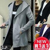 『潮段班』【HJ00M206】 秋冬新款 M-5L 韓版棉料連帽外套長大衣外套外搭