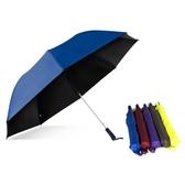 TwinDragon 大王冷靜自動二折傘(1支入)【小三美日】顏色隨機出貨 雨傘/陽傘