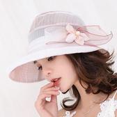 遮陽帽夏涼帽女士太陽帽防曬防紫外線戶外遮陽可折疊百搭沙灘帽