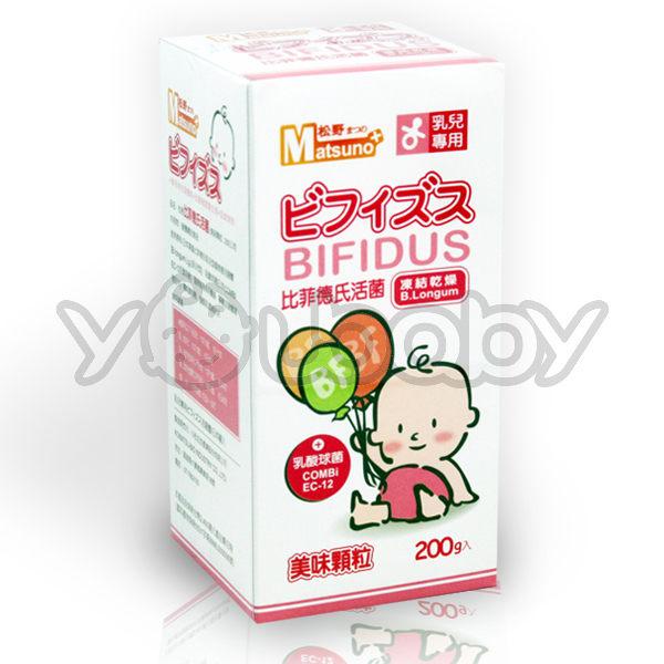 松野 比菲德氏菌.乳兒益生菌細粉顆粒200g /Matsuno寶寶維生素營養品